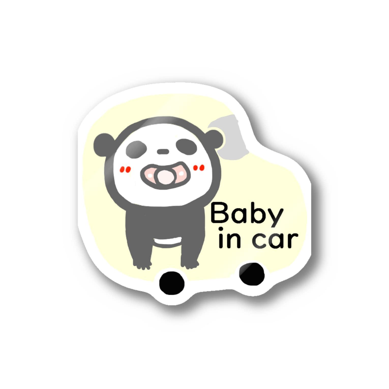 ぱぬおのこぱんだいます。 Stickers