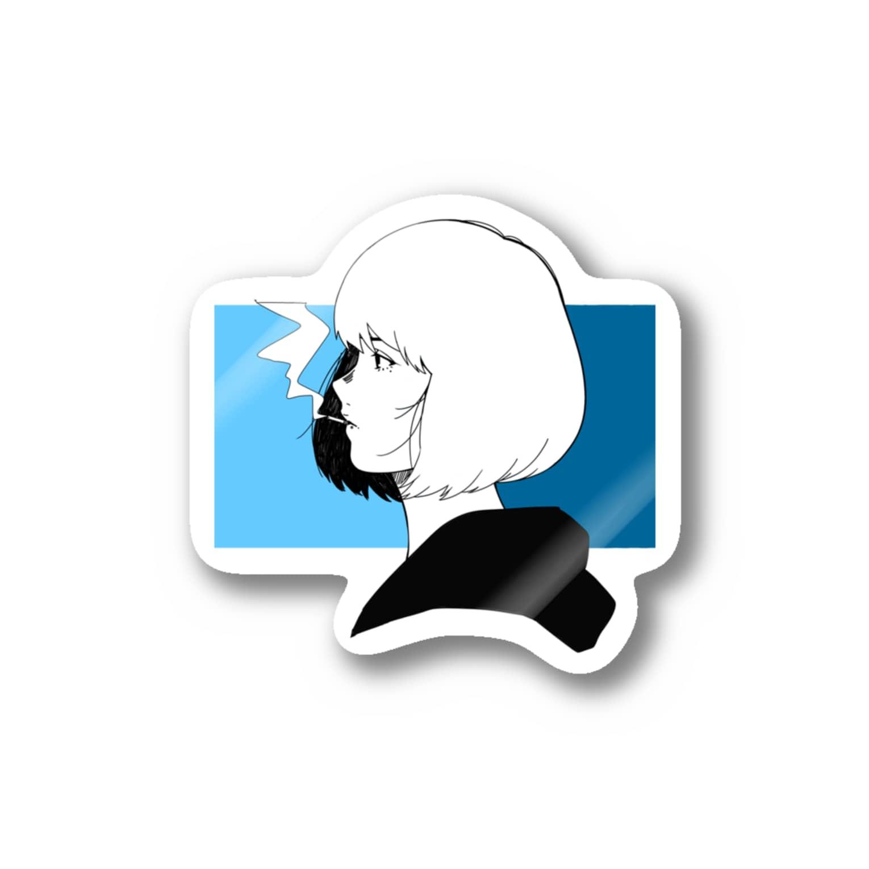 シゲマツさんちの無関心ガール Stickers