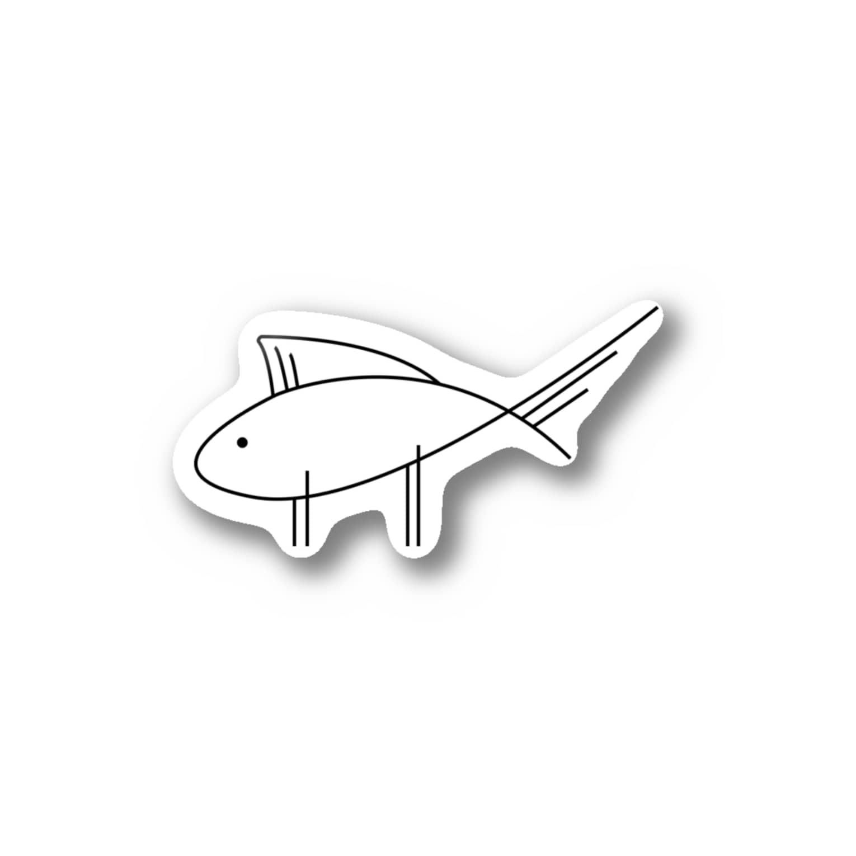 nekomanma300のおさかな四足歩行ステッカー(仮) Stickers