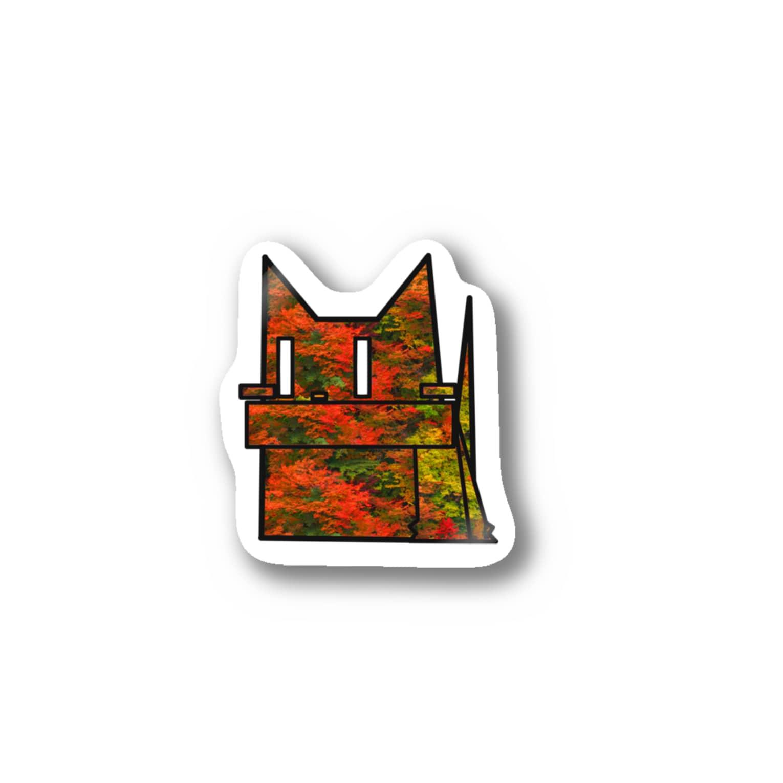 limo-cat @マイペース投稿者のlimo-catシルエット Ver. 秋 #1 Stickers