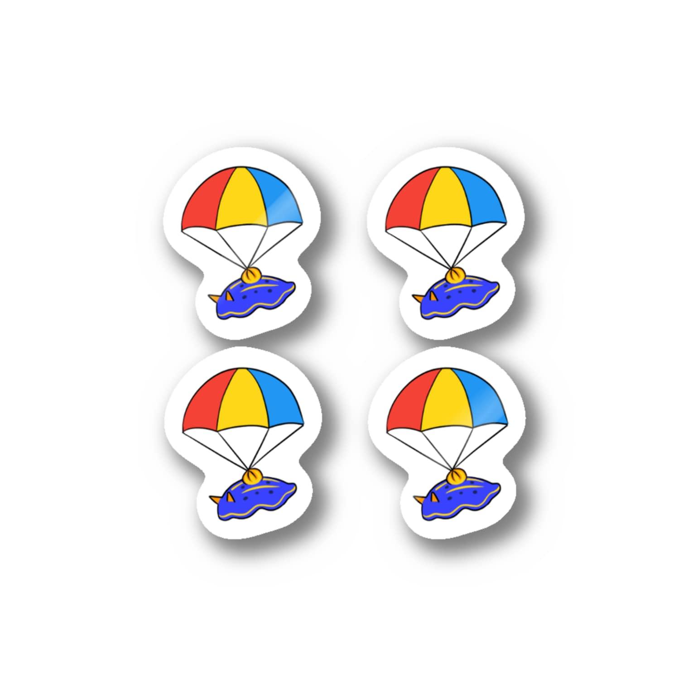 ポメ村ポメラニアンのパラシュートウミウシさん 4匹 Stickers