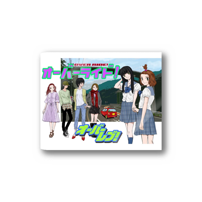 山口かつみのOVER REV! &OVER RIDE! Stickers