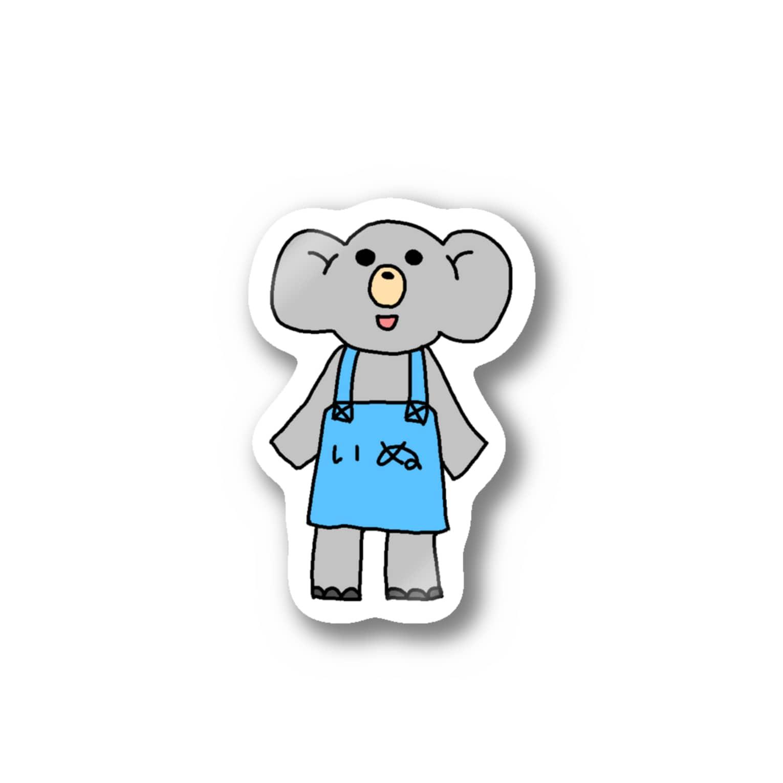 ぞうのもろんちゃん【新装開店】のぞうのもろんちゃん Stickers