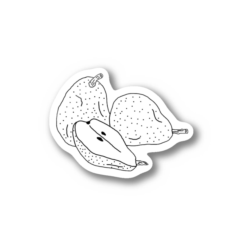 Peek the futureのい Stickers