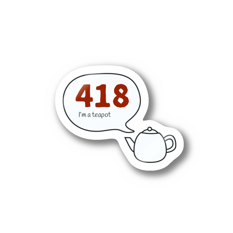 イノたまごラボのStatus Code 418 I'm a Teapot Stickers