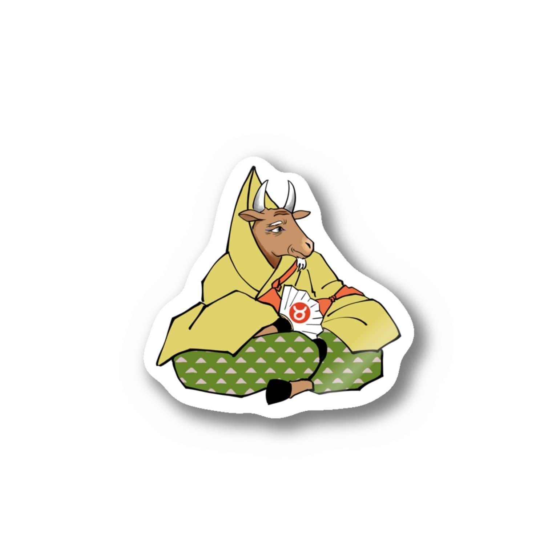 浮世似顔絵堂の牡牛座(浮世絵風) Stickers