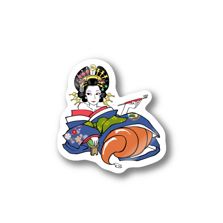 浮世似顔絵堂のさそり座(浮世絵風) Stickers