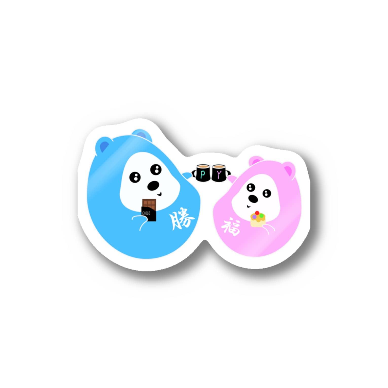 Y Galleryのだるくまカップルの日常 Stickers