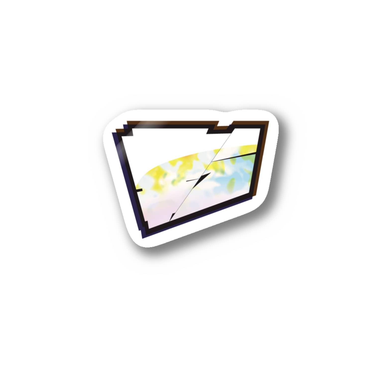 手慰みステッカーのキラ Stickers