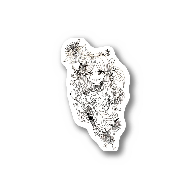 Chig-Hugのfumizuki / hitotose Stickers