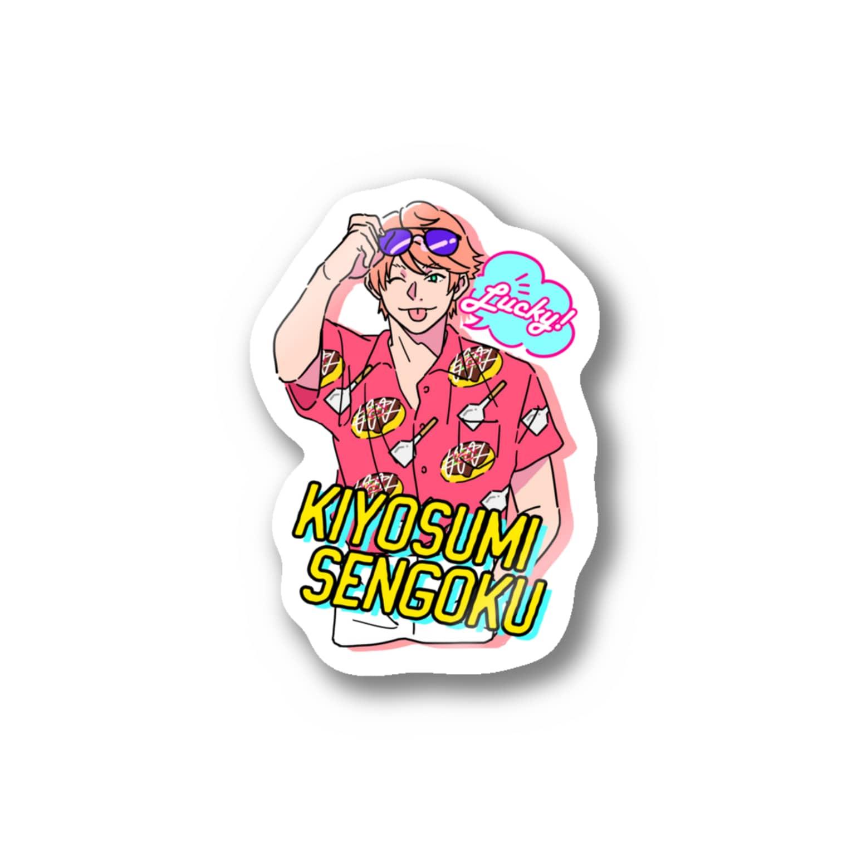 seiyooouの千石清純 Stickers