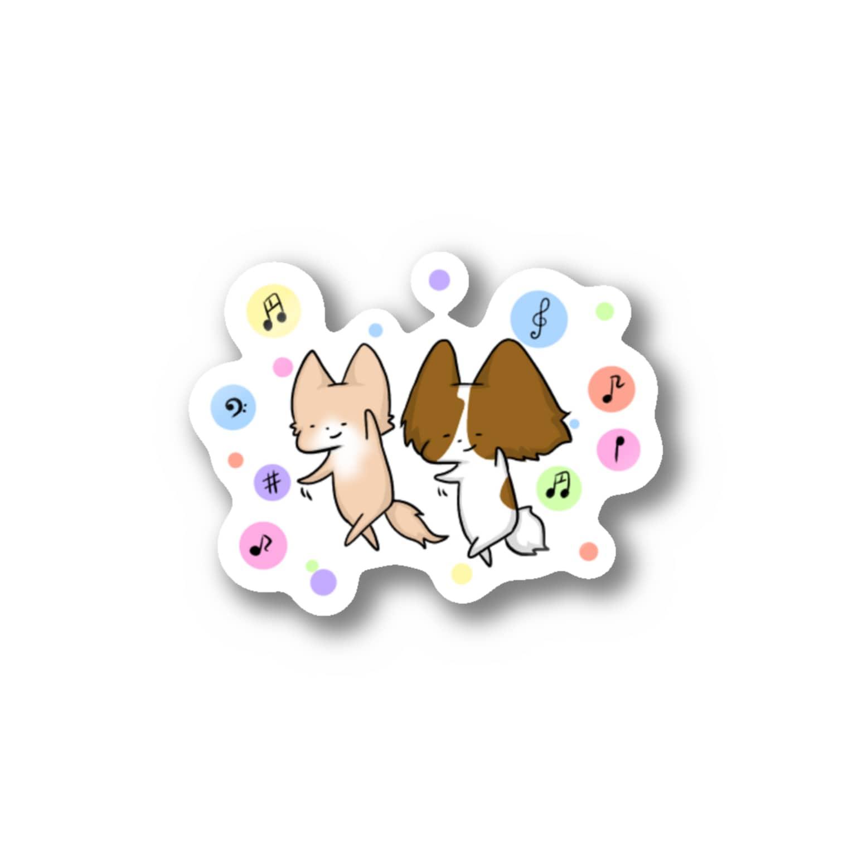 SHIMSHIMPANの踊れ踊れ Stickers