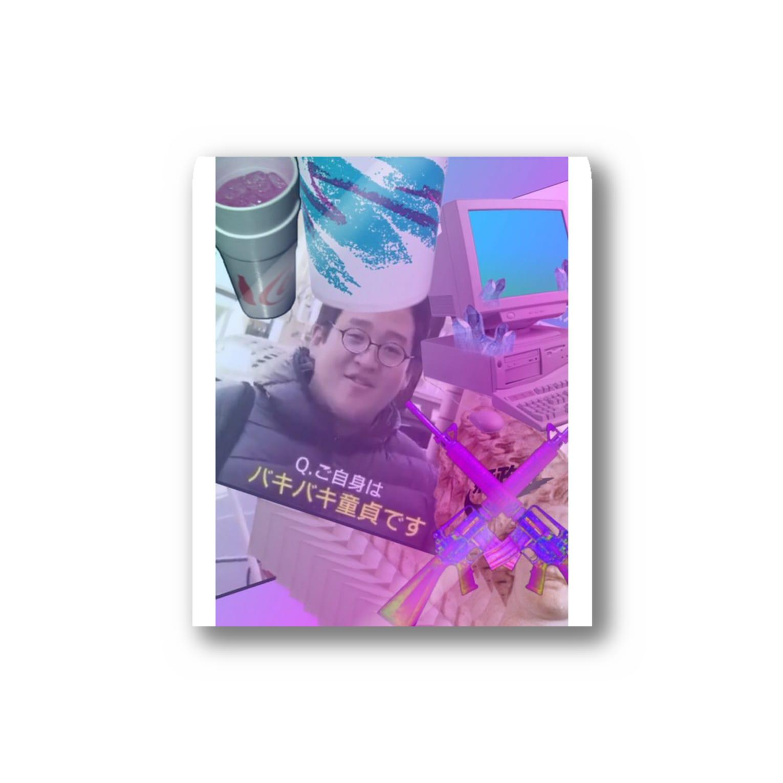kenko__daiichiの童貞 Stickers