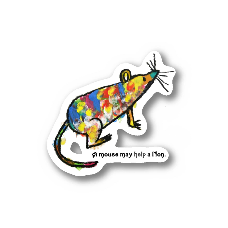もぐらさんのA mouse may help a lion Stickers