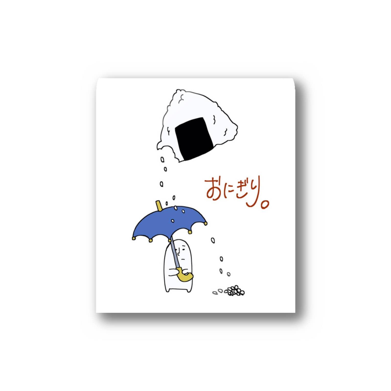 hashimotsudesuのおにぎり。 Stickers