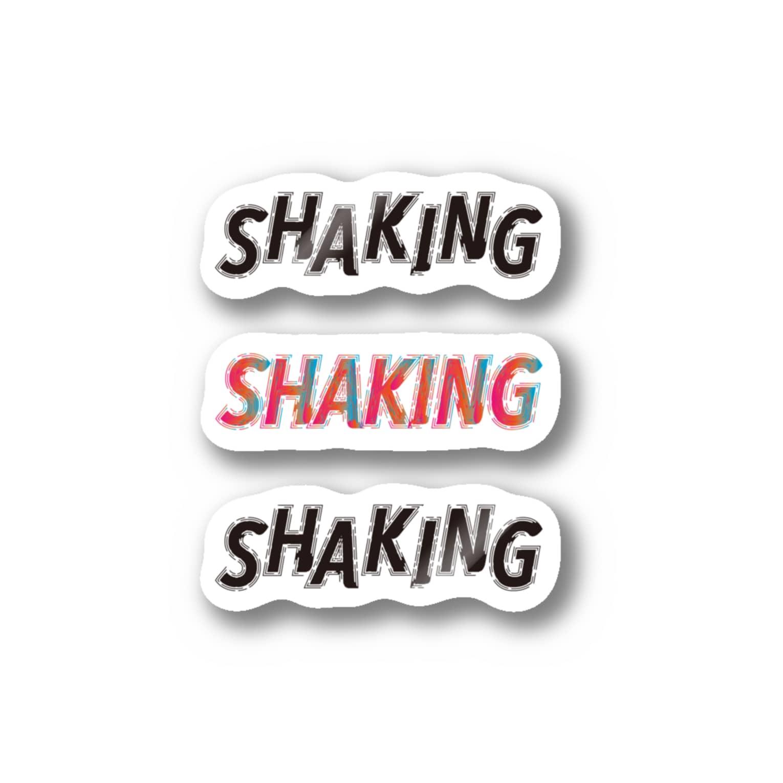 こすげのSHAKING Stickers