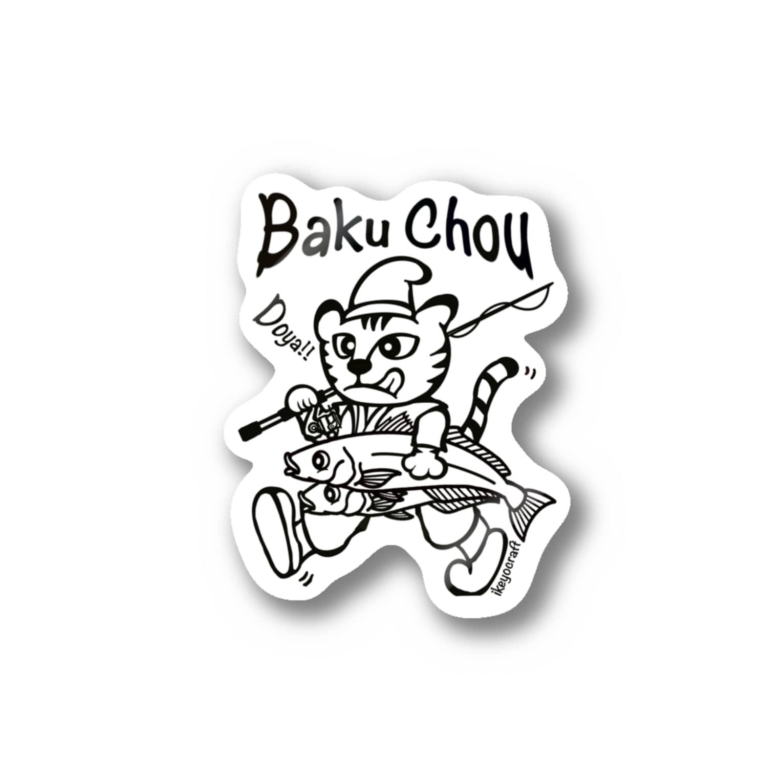 ikeyocraft の爆釣エビスネコ  鱚バージョン Stickers