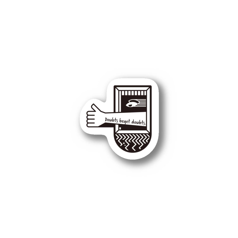 MINOGURA【ミノグラ】の疑心暗鬼ロゴ Stickers