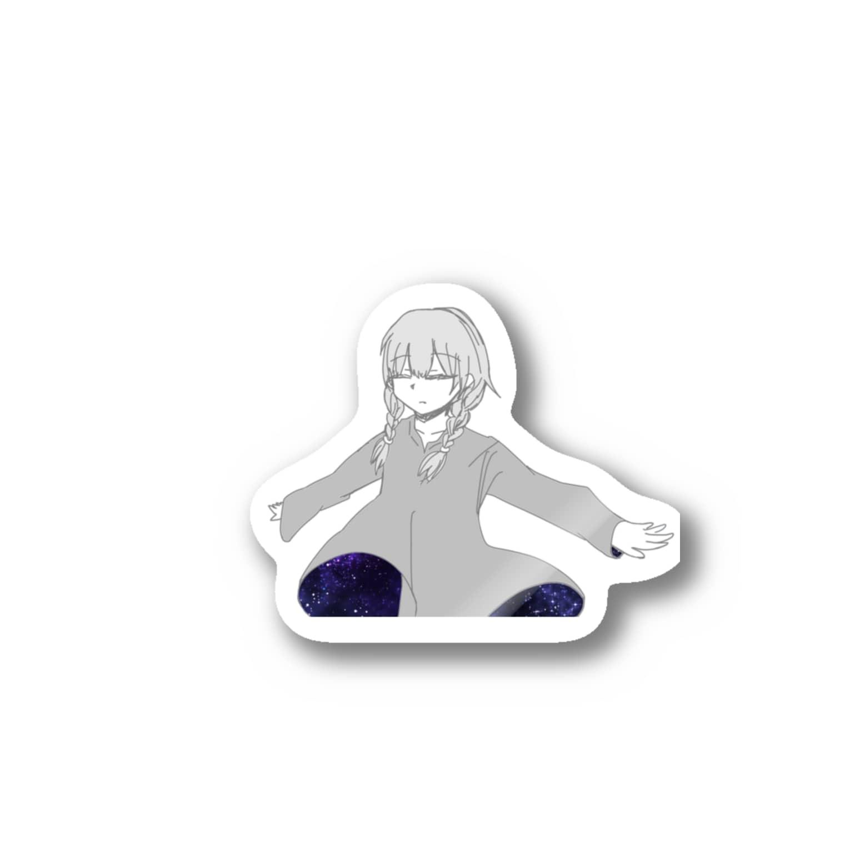 希緒@鬱休養中の少女の中 Stickers