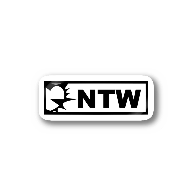 notsuwahisashinのNTWロゴ(黒) Stickers