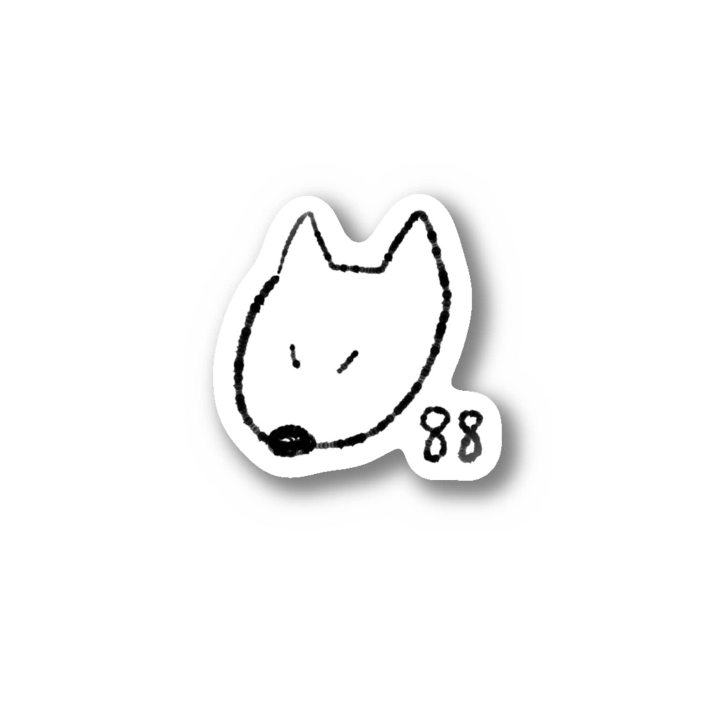 chinopan88の88(ハチハチ)愚直な犬 Stickers