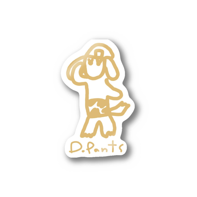 D.PantsのD.Pants9ベージュ Stickers
