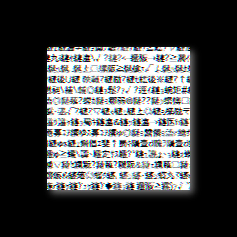 レオナのMojibake(Cyberpunk mix)ステッカー