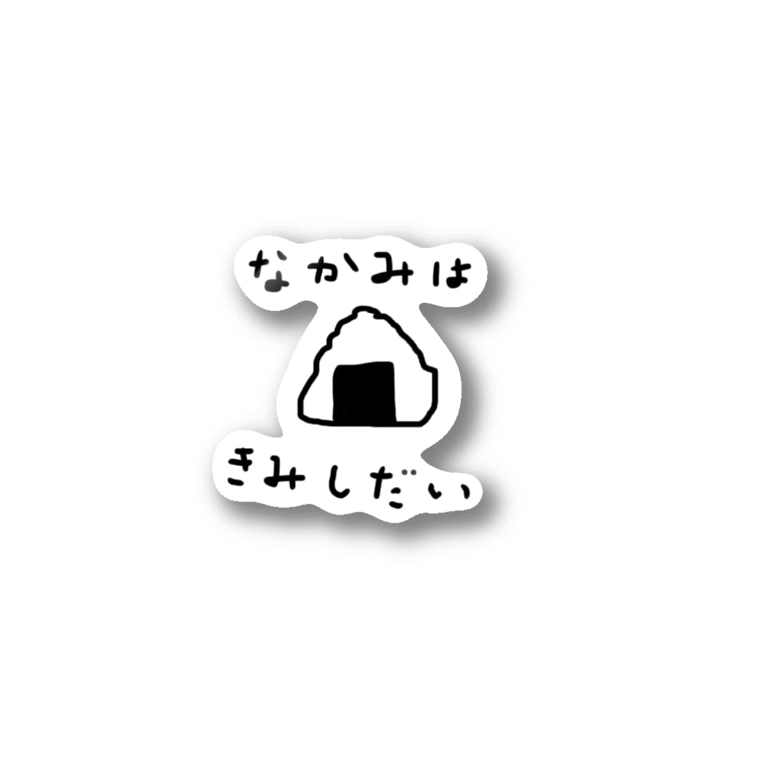 snow smellのなかみ Stickers