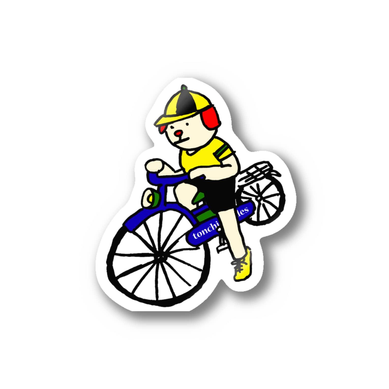 とんちピクルスのウクちゃんと自転車 Stickers