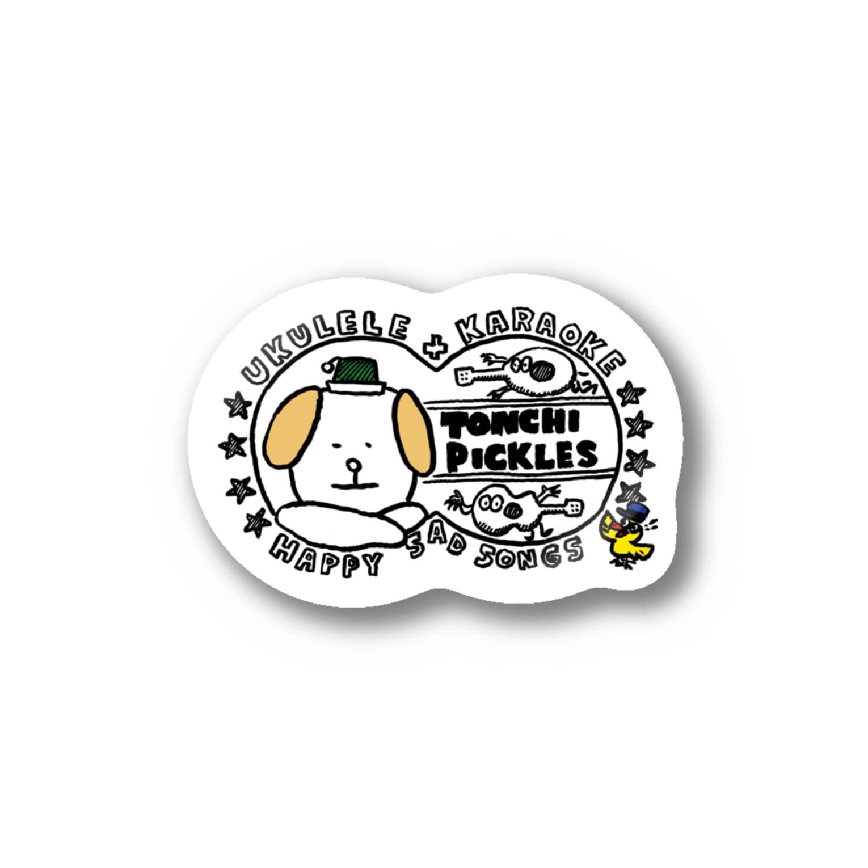 とんちピクルスのとんちマーク Stickers