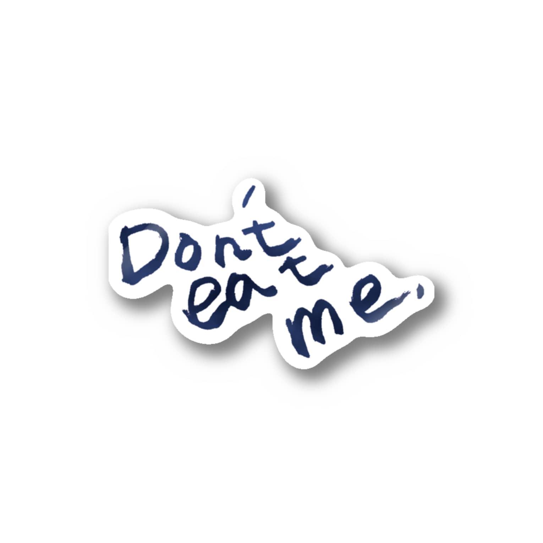 0_ta3_のDon't eat me. ステッカー