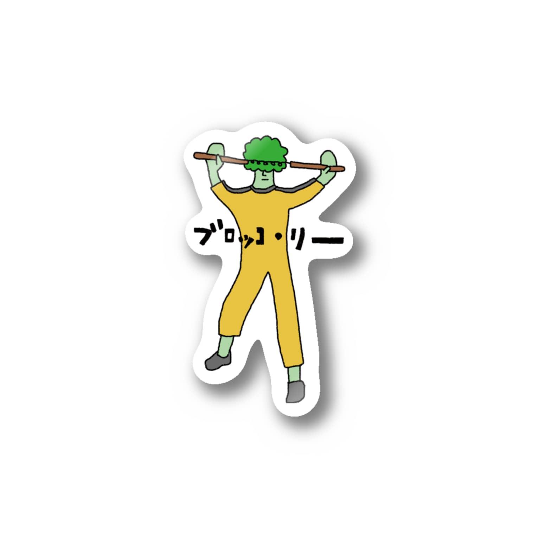 Panic Junkieのブロッコ・リー Stickers