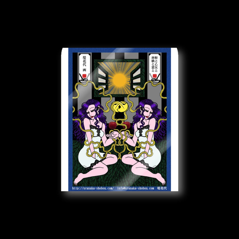 蛭と乙女と林檎と窓と  ステッカー