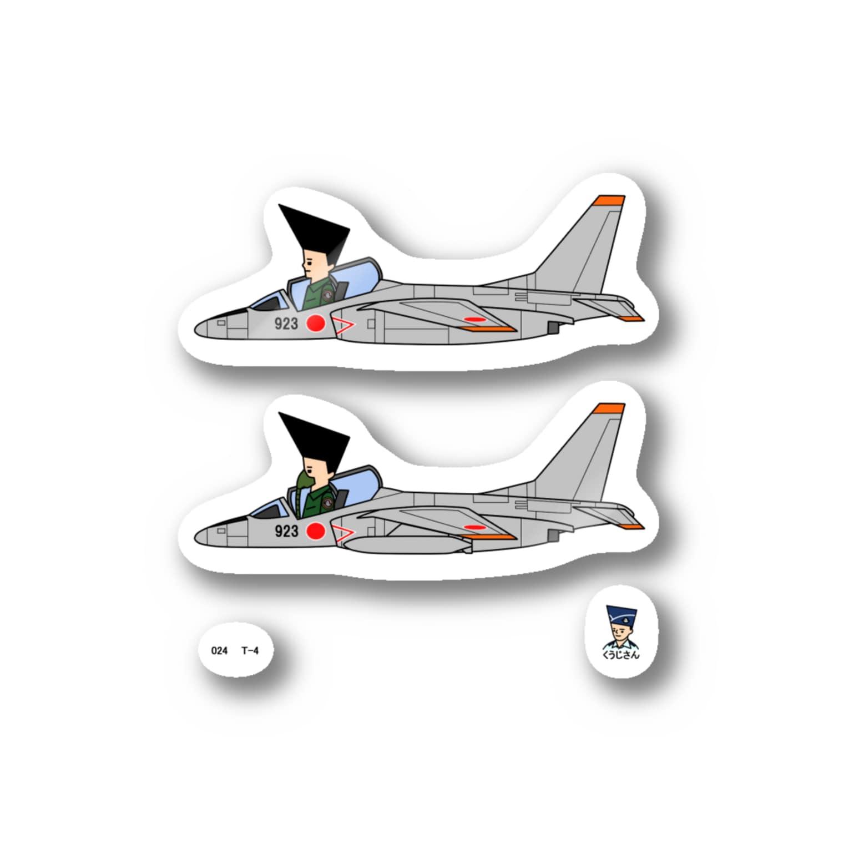 ろっこの024 T4(くうじさん) Stickers