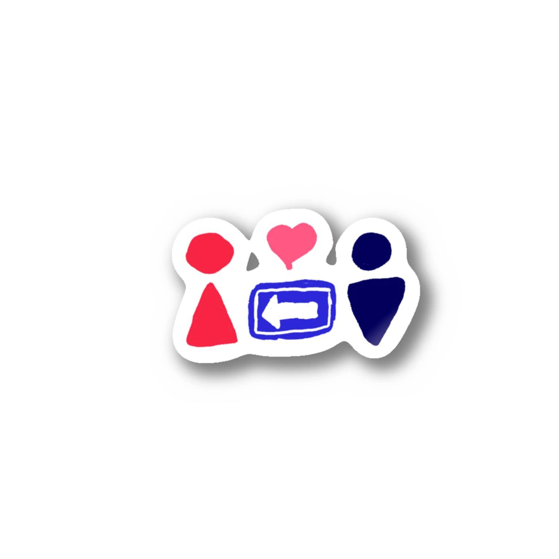 PONPONの思いは一方通行 Stickers