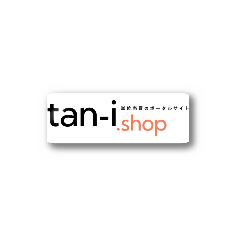 tan-i.shopのtan-i.shop (白背景) ステッカー