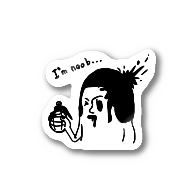 FutaseKuroのnoobくん Stickers