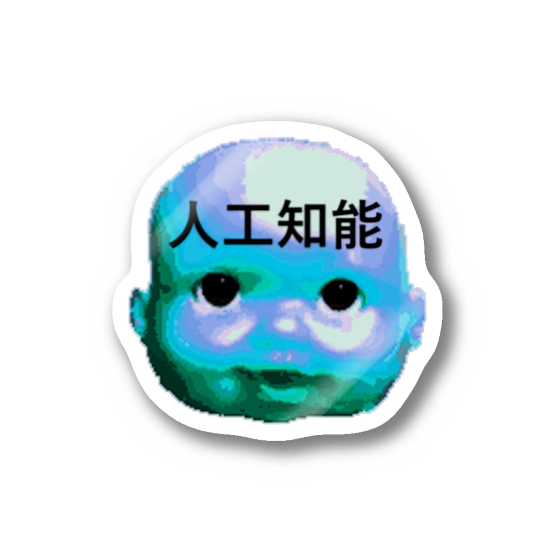縺イ縺ィ縺ェ縺舌j縺薙¢縺の試験管ベビー Stickers