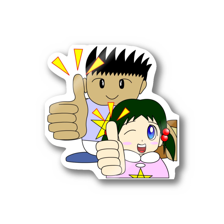WANPA's STOREのわんぱ君としおりちゃん Stickers