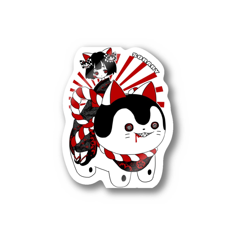 そらのこまこちゃん Stickers