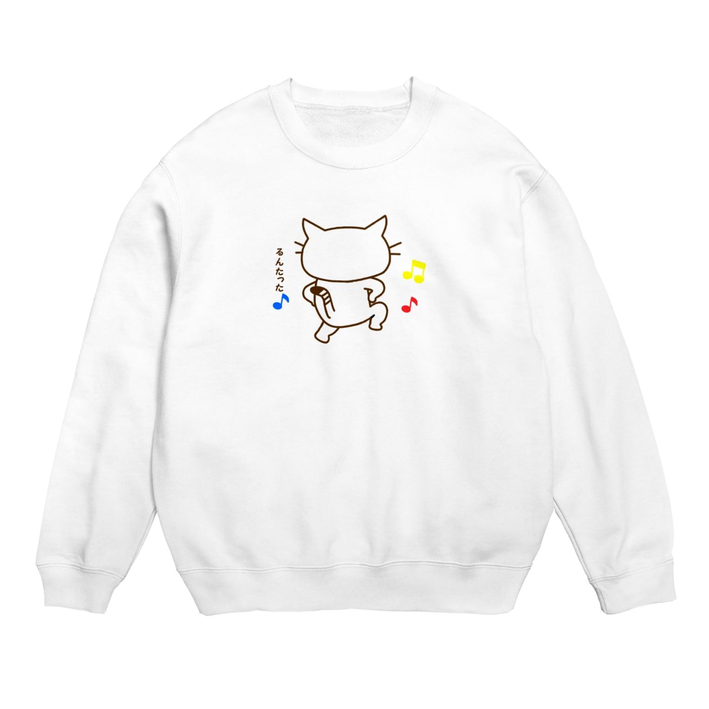 eigoyaのスキップする白猫 Sweats