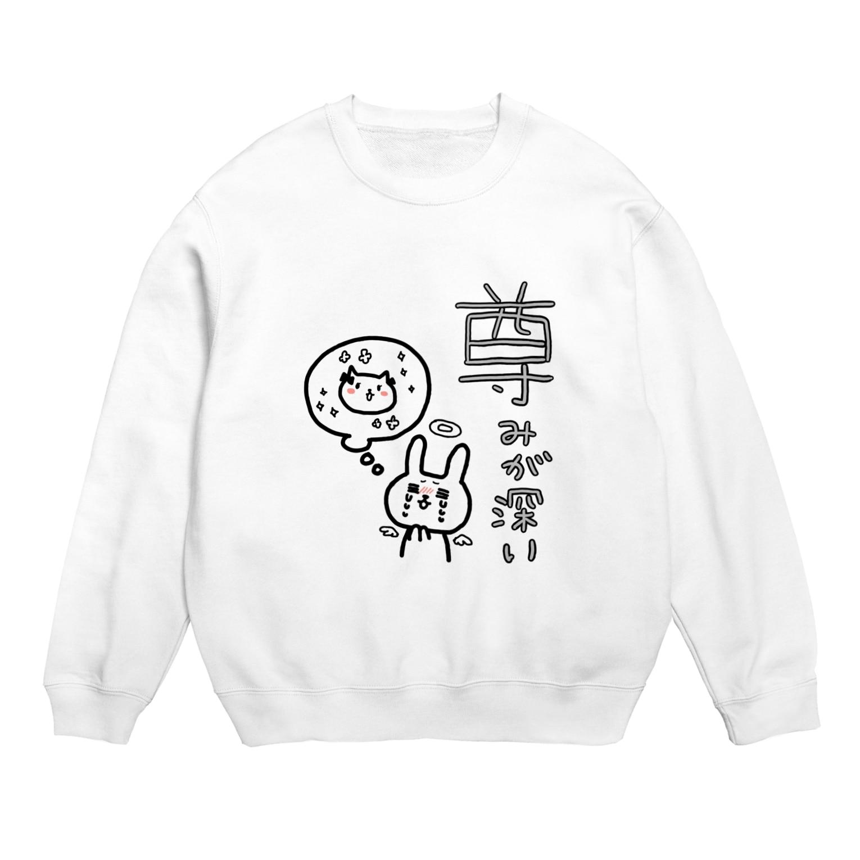 okazu092の尊いうさぎ Sweats