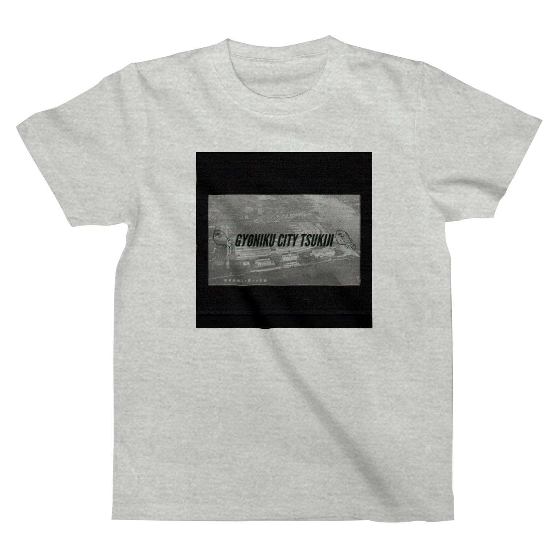 DEMUCHiN SHOPのGYONIKU CITY  TSUKIJI 2 T-shirts