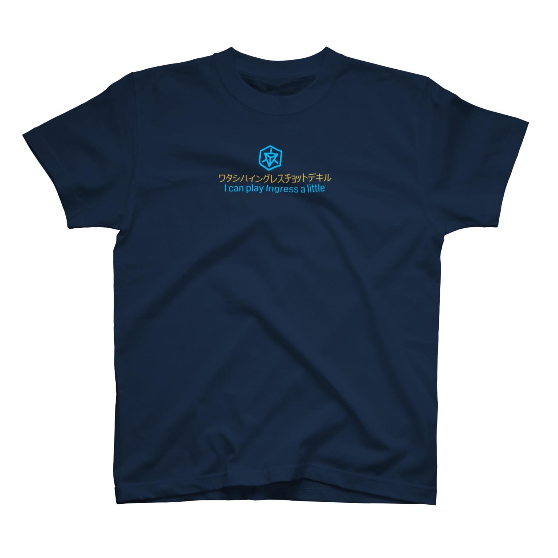hisatotのIngress チョットデキル T-shirts