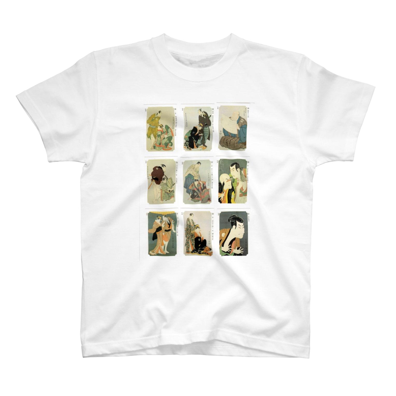 安永峰夫の写楽B T-shirts