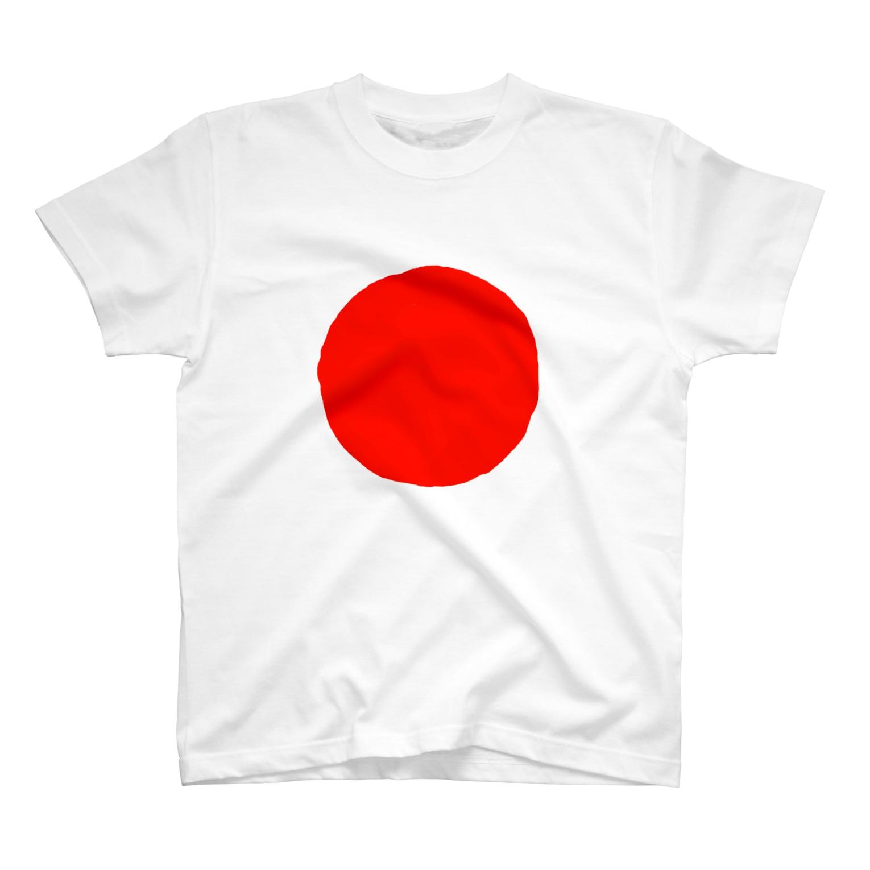 卯佐屋雄誠堂SUZURI支店の 日本代表シンボル「日の丸」 Tシャツ