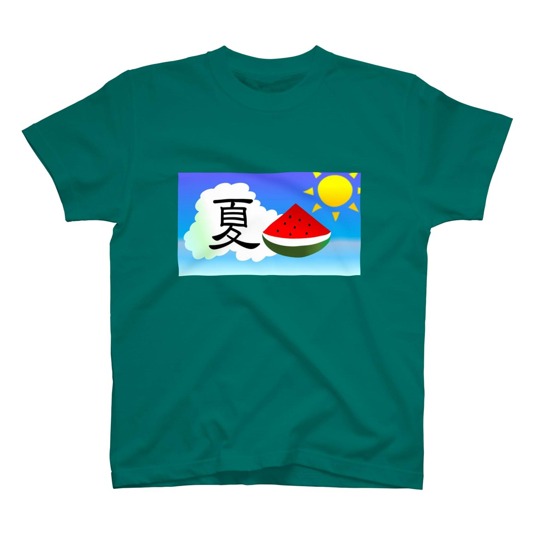 julyの夏はすいか T-shirts