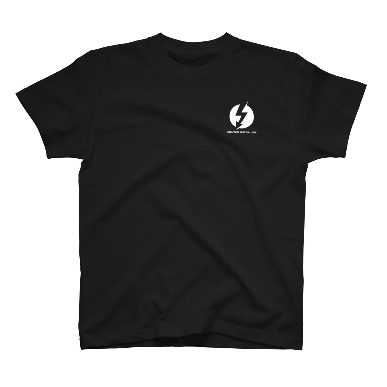 サワダシンヤのコエンタイムフェス2018Tシャツ ギター師匠Ver[刷色:白] Tシャツ