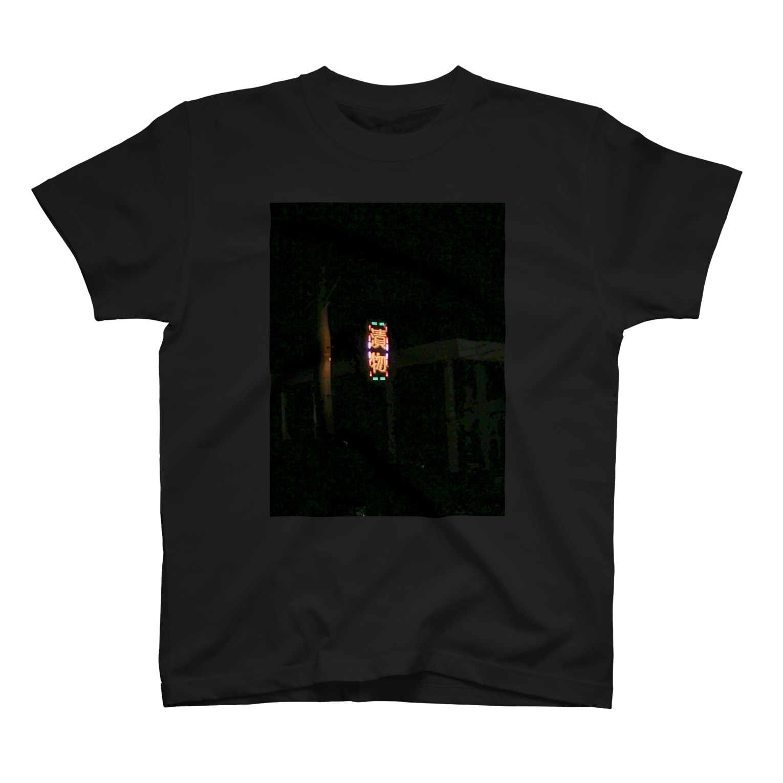 awakeve57の弥助電光掲示板~漬物~ T-shirts