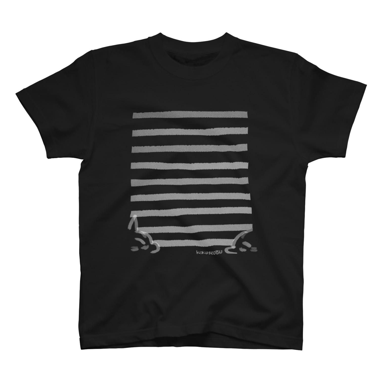 こくもつこやのえんぴつボーダー T-shirts